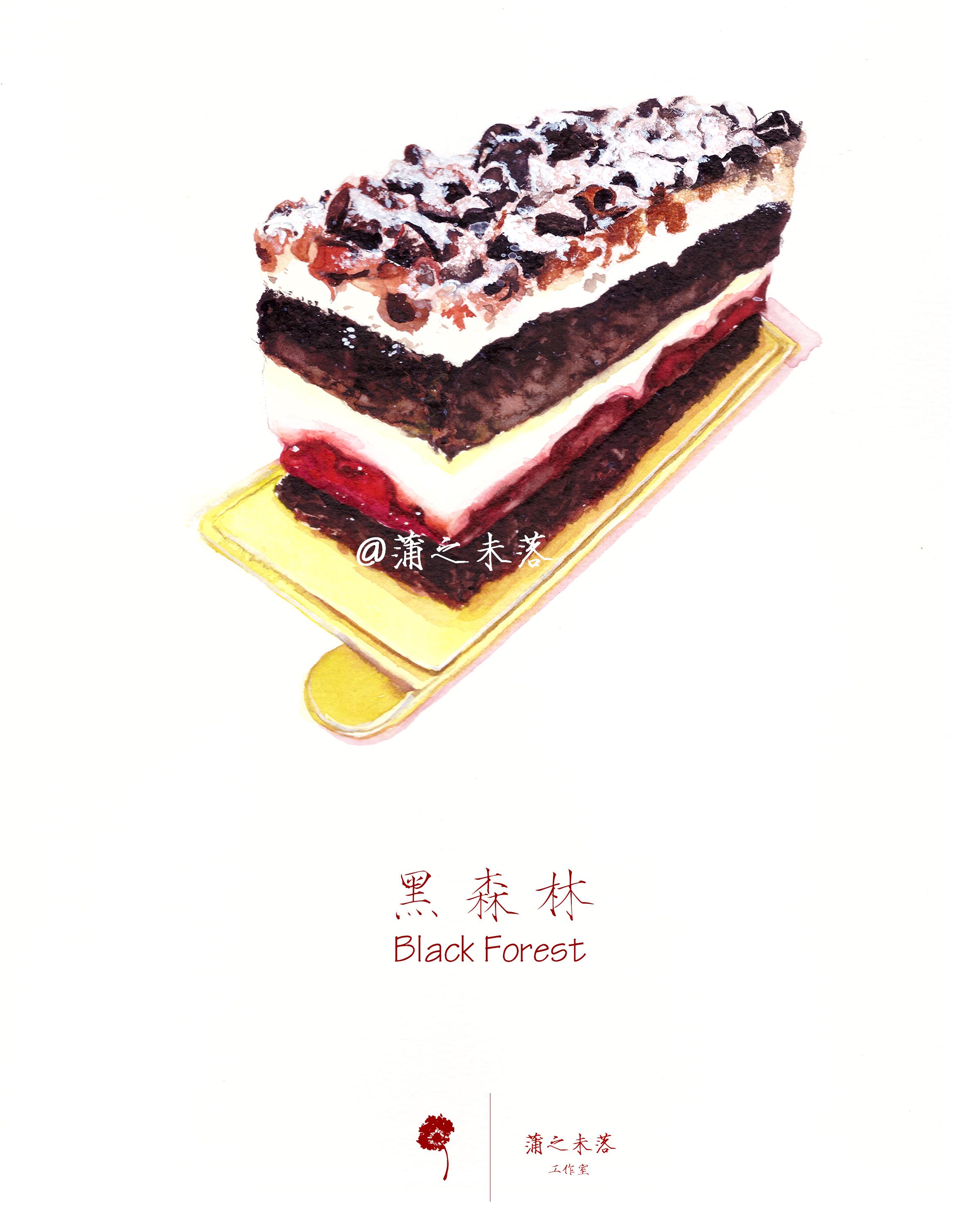 水彩手绘-甜品(黑森林)