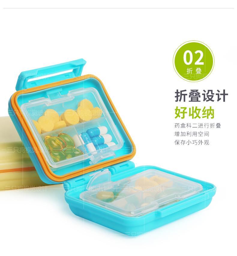 药盒蛋糕页小玩具做详情公主图片