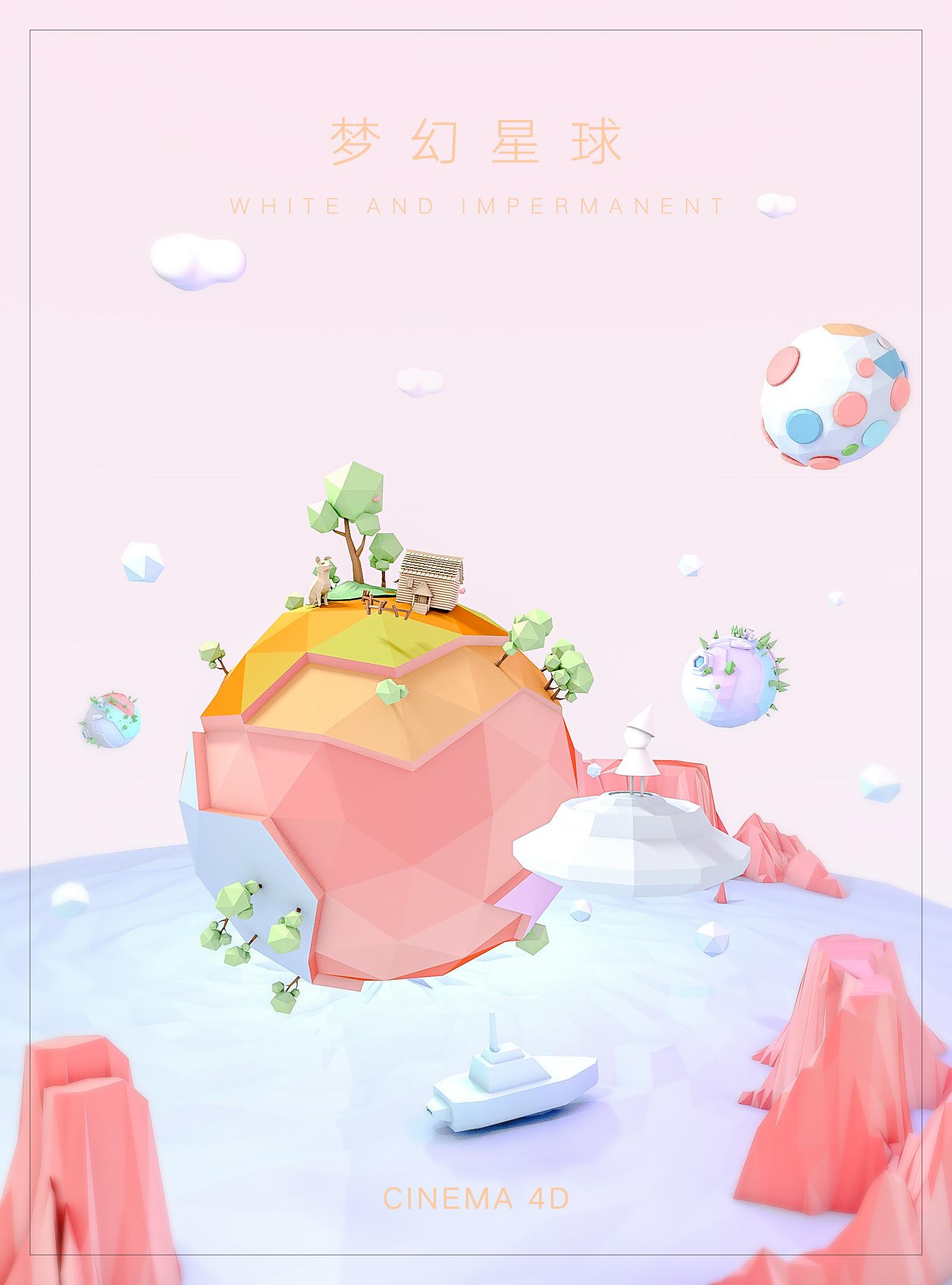 c4d · 小清新海报图片