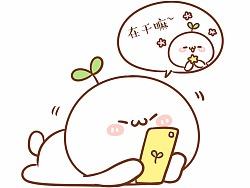 【表情×长草颜团子】你是不是也膝盖中了好多箭!