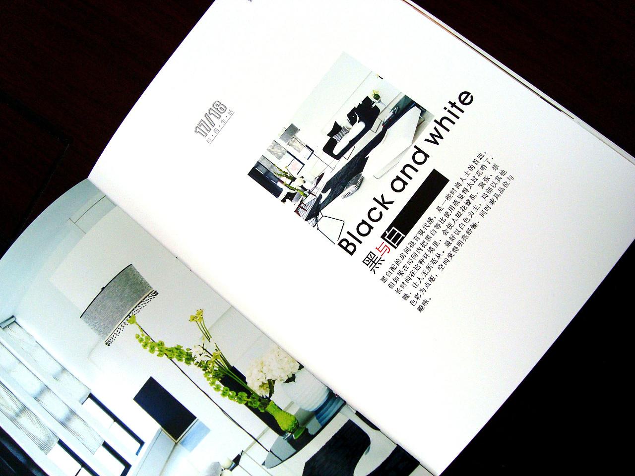 包豪斯 画册设计|平面|书装/画册|昊翔品牌设计图片