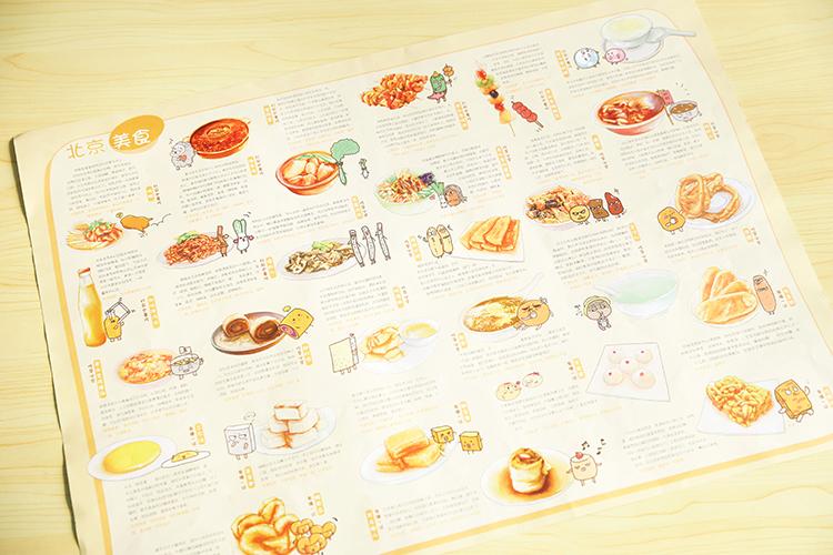 北京手绘地图|商业插画|插画|石头人旅行册 - 原创