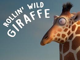 Giraffe —— what if animals were round?