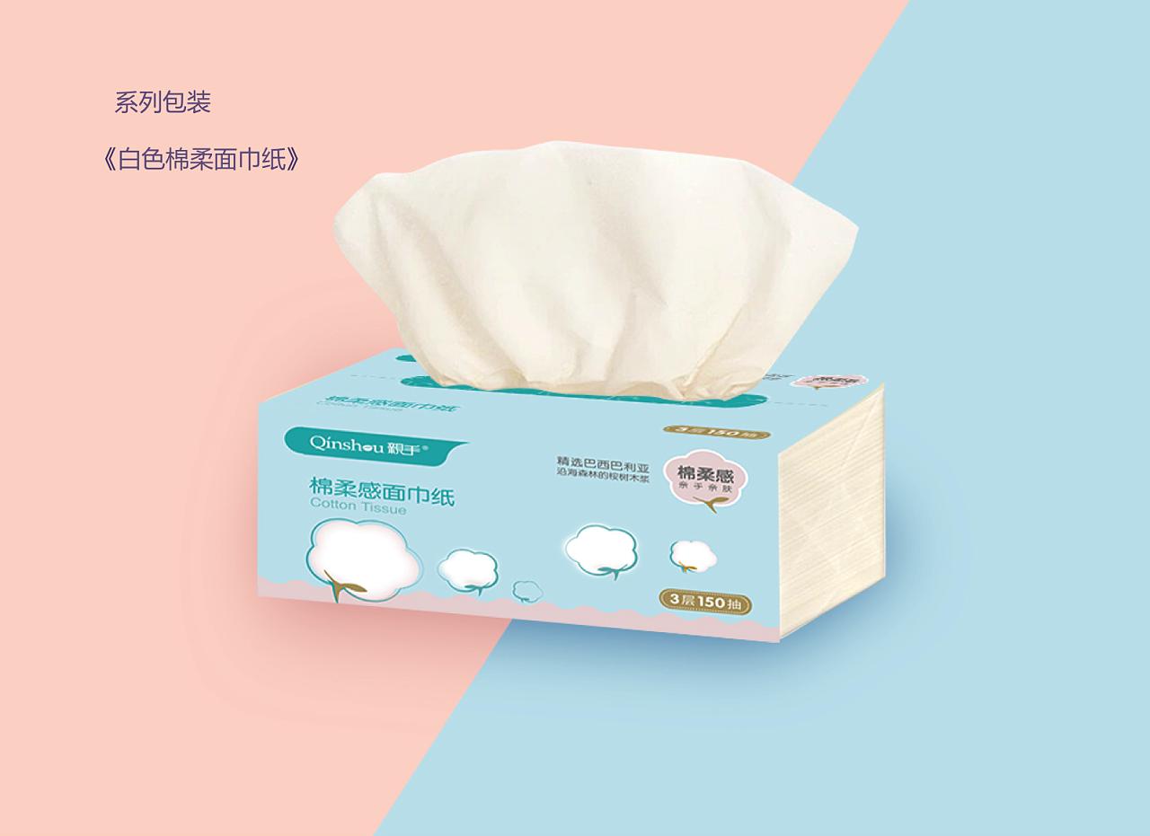 亲手纸巾包装设计图片