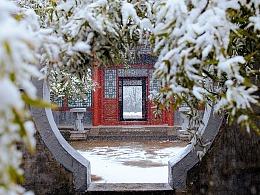 初雪下的明清宫苑