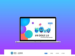 UI作品-学英语就用DOLE