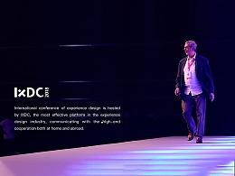 IXDC大会主视觉设计
