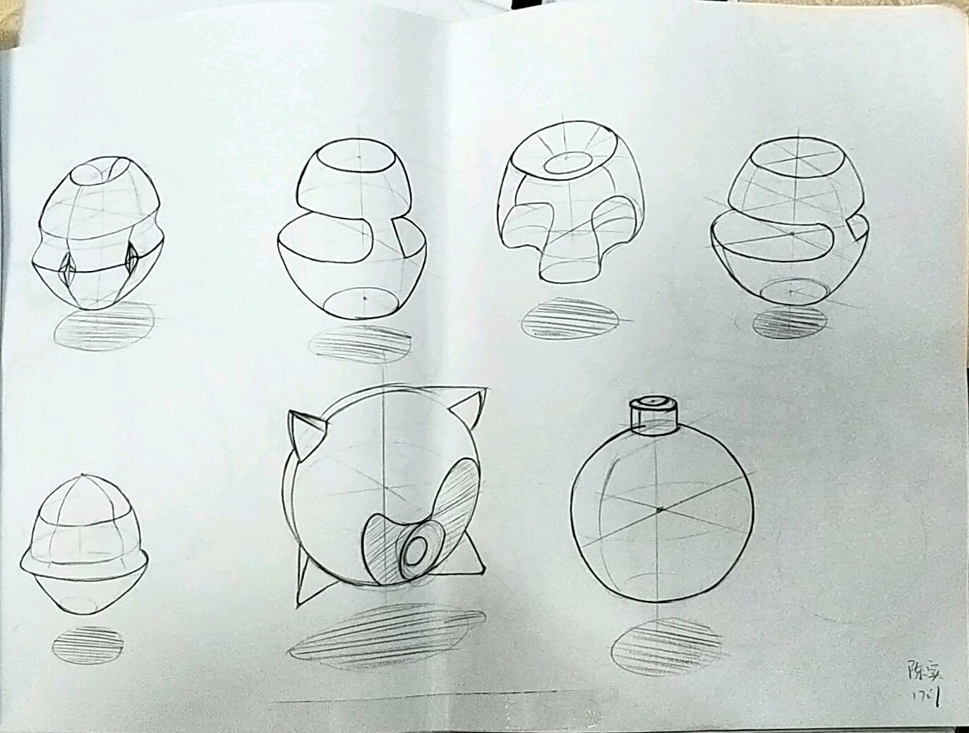 工业设计手绘