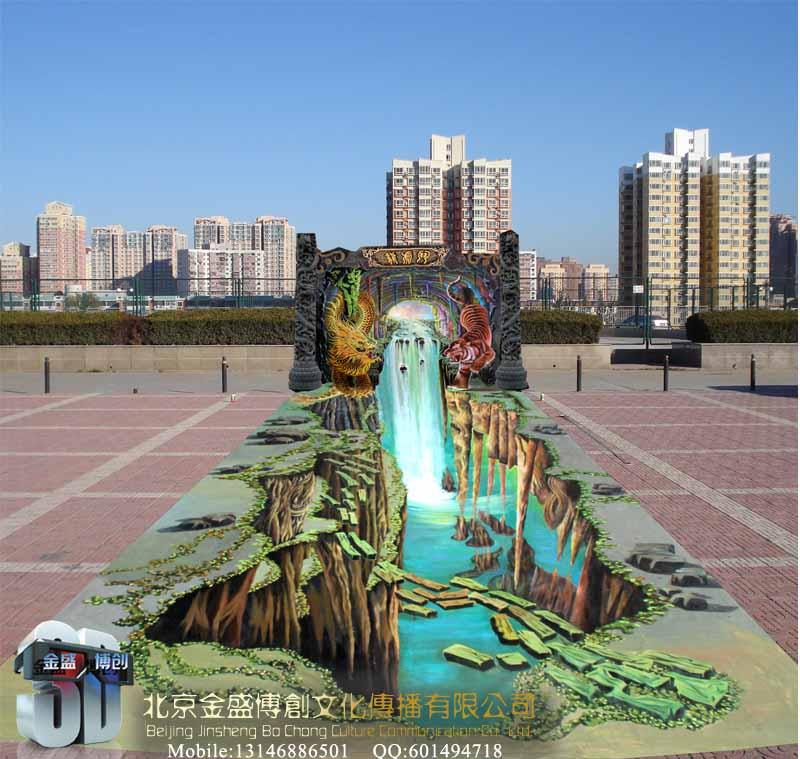 查看《街头立体画|3d地画|3d街头立体画|3d壁画|国外街头立体画|街头