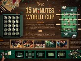 【嘉士伯15分钟世界杯 】/ 15 MINUTESWORLD CUP