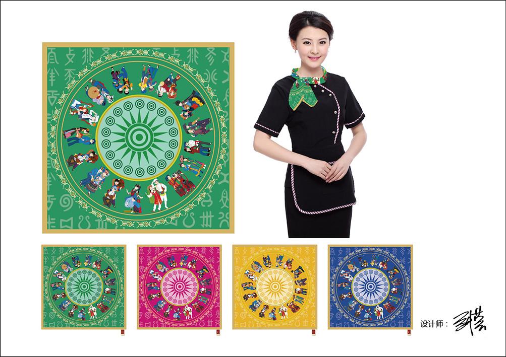 大美黔菜——方巾设计|平面|品牌|晶兴雨 - 原创作品图片