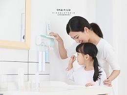 产品摄影&产品视频-牙刷消毒器