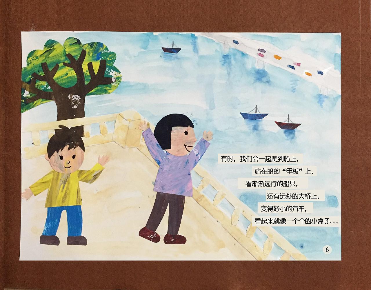 汕头澄海红头船_红头船|插画|儿童插画|miloCC - 原创作品 - 站酷 (ZCOOL)