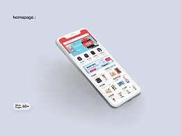 爱迪喵跨境电商购物平台小程序