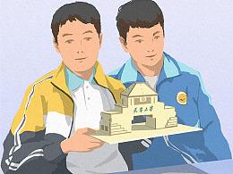天津大学125周年校庆---微信公众号长图
