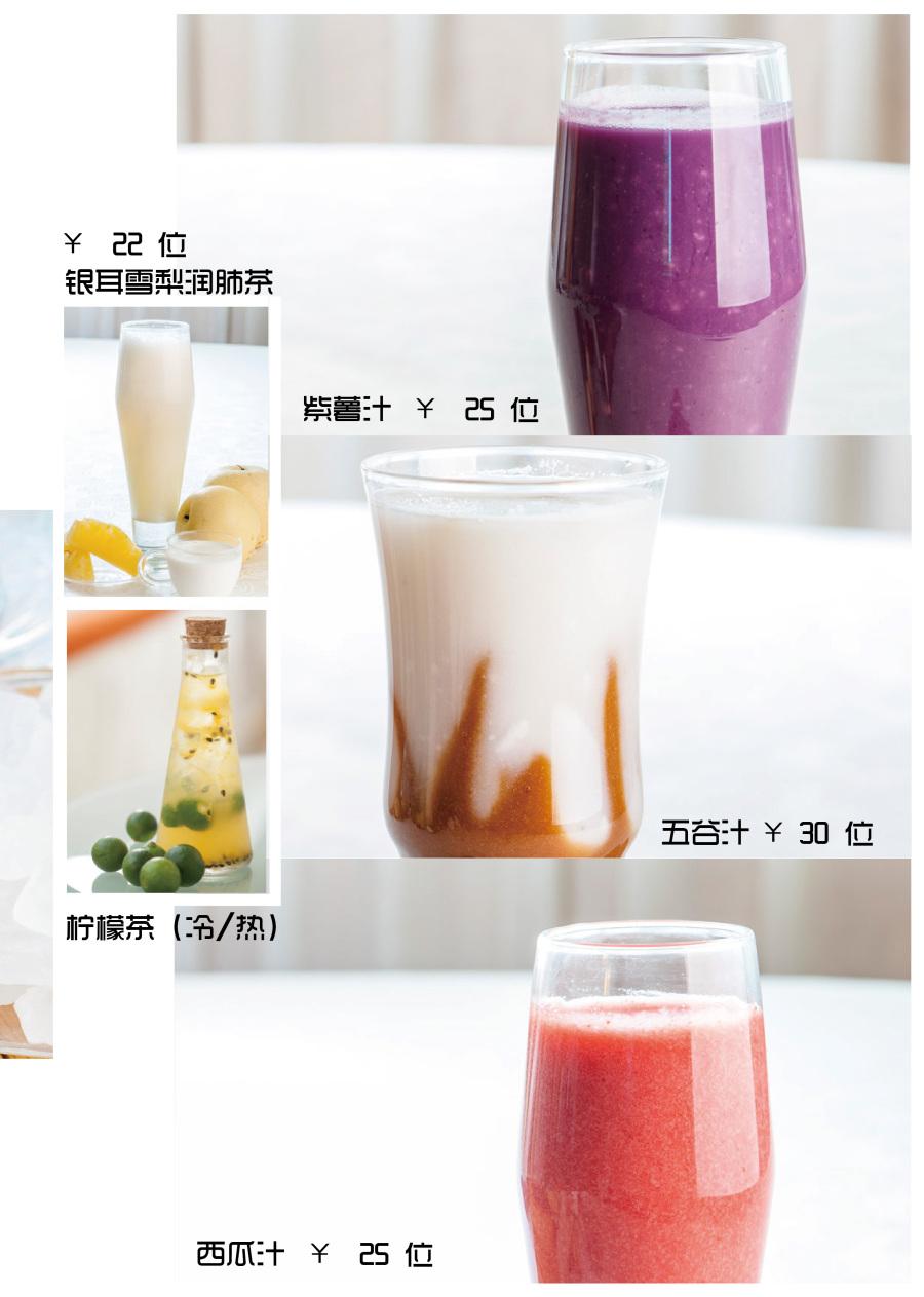 俏江南的食谱v食谱|画册/平面|菜单|hanEmily-原基因汪健书装图片
