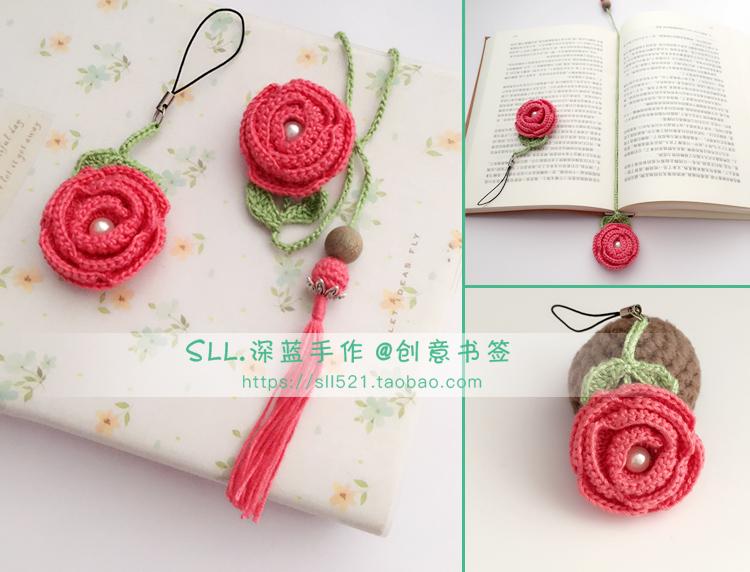 手工编织diy创意书签——美丽圣洁蔷薇花 手办/原型