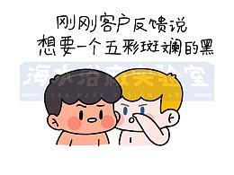 创意插画『海尔兄弟日常2系列插画』