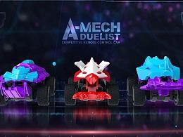动物角斗士玩具3D动画宣传片