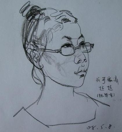 简笔画 手绘 素描 线稿 420_455