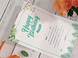 公司生日贺卡  折页设计