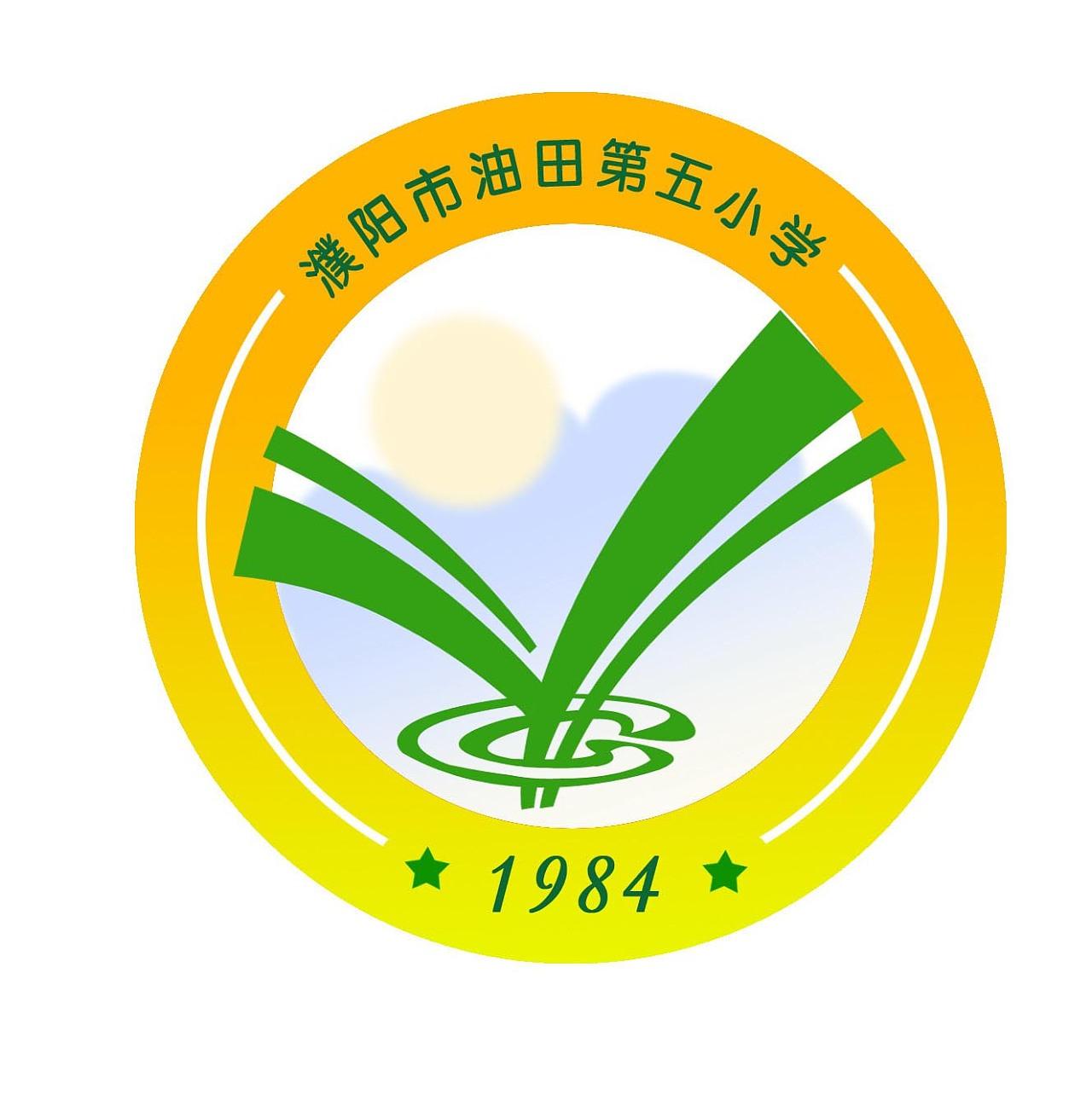 主题是一株绿色小草,由字母:gy变形而来,是因为学校原称:中原油田供应