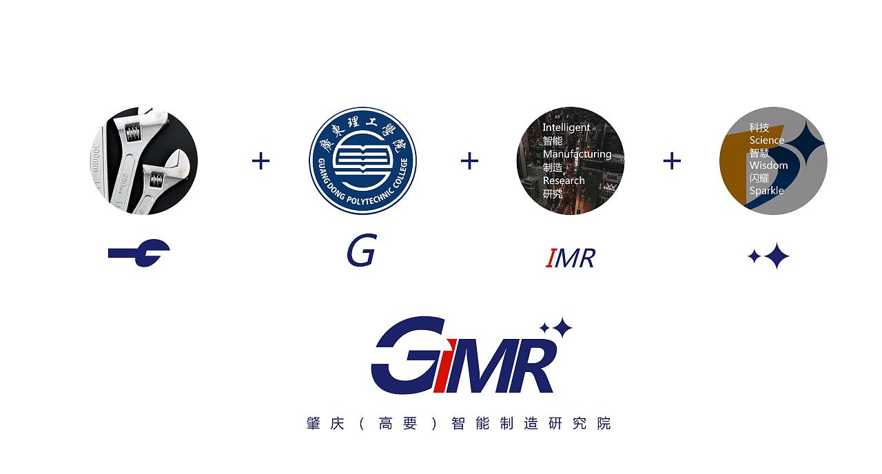 """智能制造研究院征集 """"logo""""设计方案图片"""