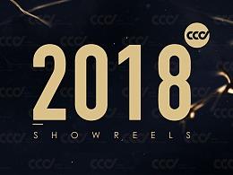 【CCD】2018年度精选作品合集海报篇