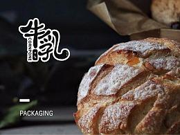 牛乳面包包装设计