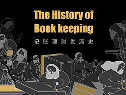 记账理财发展史The History of Book keeping