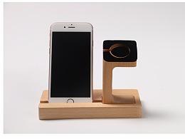 手机 Watch 二合一支架 木质