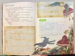 2017年儿童杂志边框插图合集