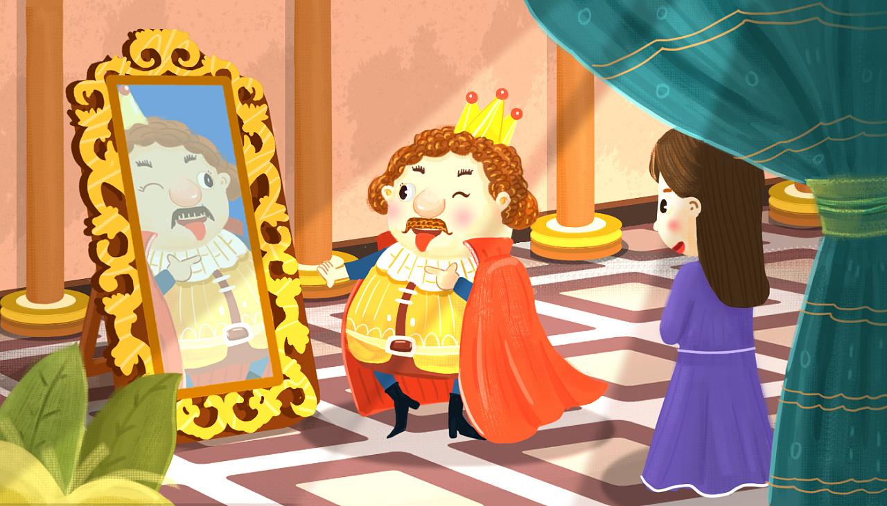 皇帝的新衣故事视频_《皇帝的新衣》|插画|儿童插画|莺飞草长 - 原创作品 - 站酷 (ZCOOL)