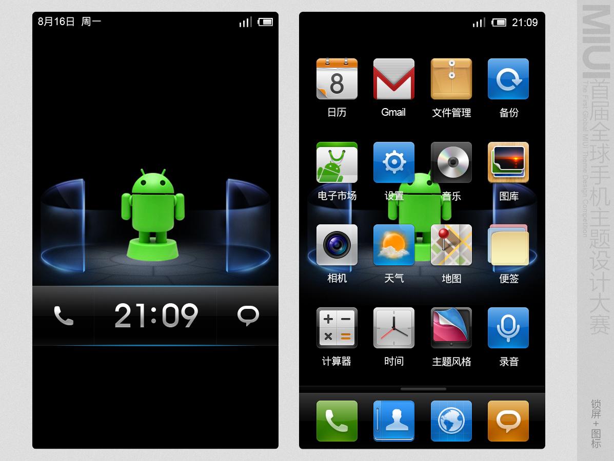 手機怎么刷原生安卓 原生安卓有哪些地方需要改進?安卓9.0愿望清單