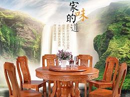 产品详情设计-桌子