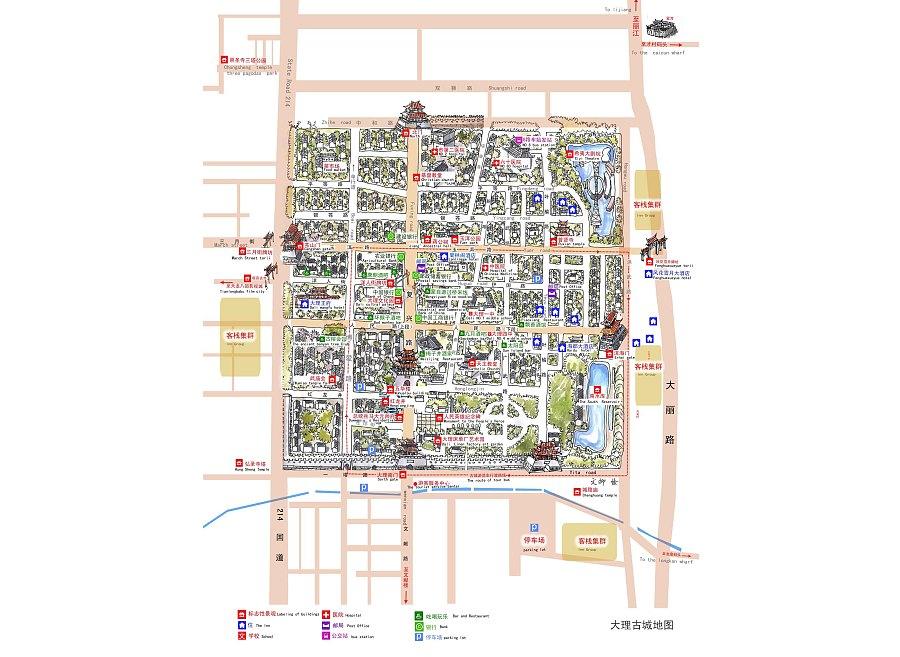 大理古城地图