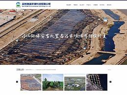 环保工程公司官网项目