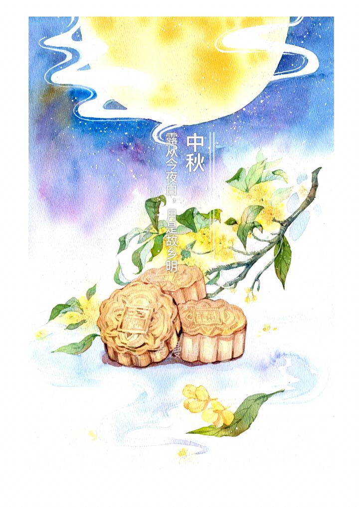 步骤图,祝大家中秋节快乐!