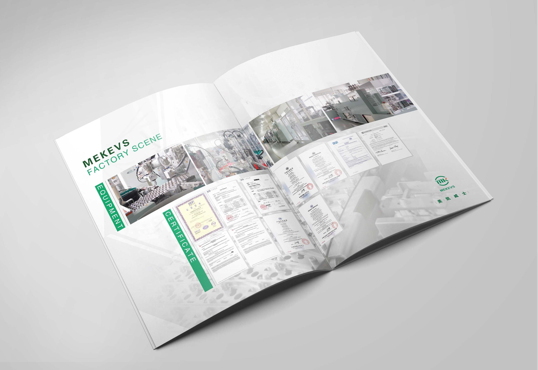 宣传画册印刷_扬中美凯电气公司宣传样本画册设计印刷|平面|书装/画册|镇江 ...