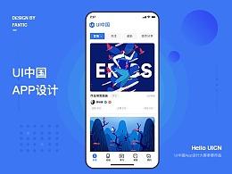 Hello,UI中国