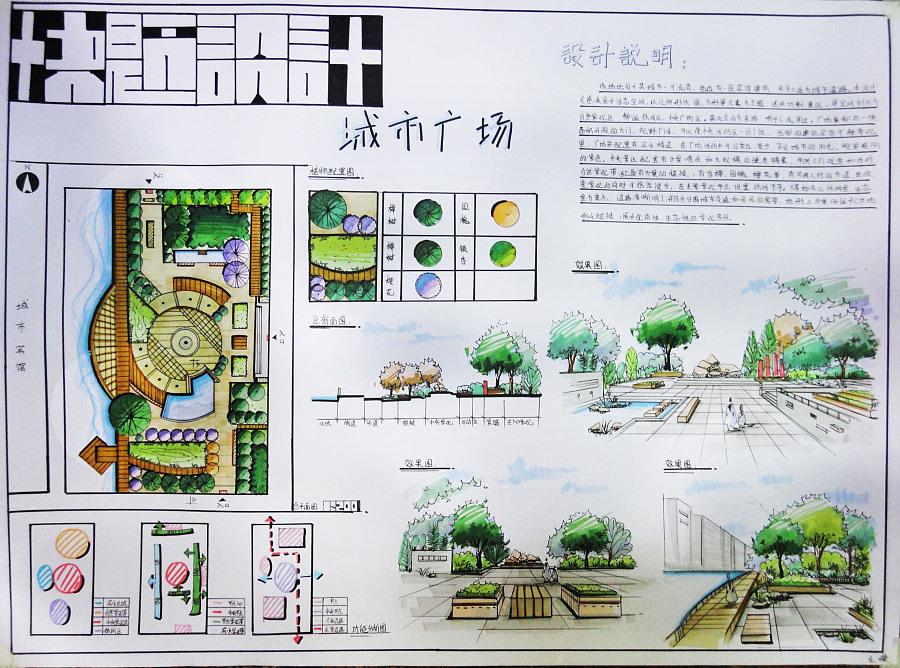 建筑快题和产品手绘|建筑设计|空间|adore0723 - 原创