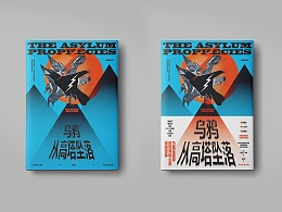 Aoi图书装帧设计19