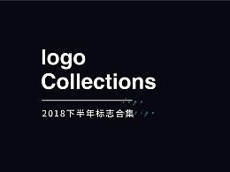 2018下半年logo合集