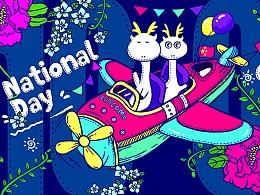 国庆节插画海报