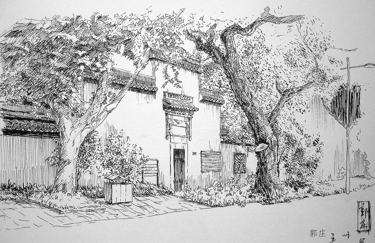 杭州最著名的园林--郭庄.钢笔画就是从这里开始学的.