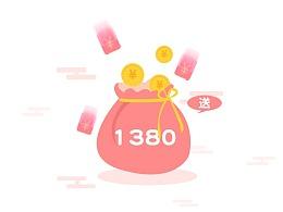 贷贷网app新版本引导页
