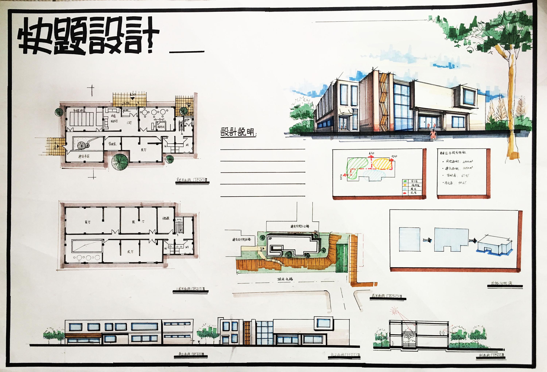建筑快题和产品手绘图片