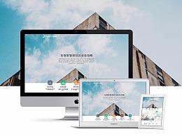 WEB-物业智慧社区