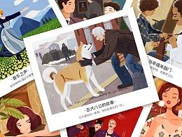 电影插画—致敬经典