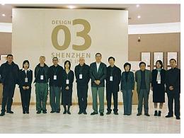 GDC 2003